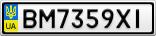 Номерной знак - BM7359XI