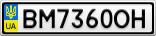 Номерной знак - BM7360OH