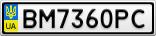 Номерной знак - BM7360PC