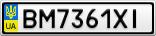 Номерной знак - BM7361XI