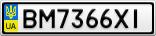 Номерной знак - BM7366XI