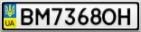 Номерной знак - BM7368OH