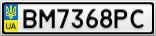 Номерной знак - BM7368PC