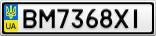 Номерной знак - BM7368XI