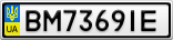 Номерной знак - BM7369IE