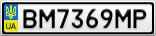 Номерной знак - BM7369MP