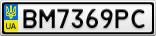 Номерной знак - BM7369PC
