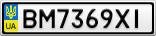 Номерной знак - BM7369XI