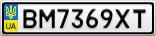 Номерной знак - BM7369XT