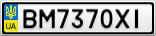 Номерной знак - BM7370XI