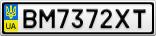 Номерной знак - BM7372XT