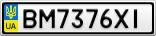 Номерной знак - BM7376XI