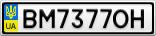 Номерной знак - BM7377OH