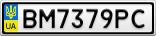 Номерной знак - BM7379PC