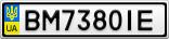 Номерной знак - BM7380IE