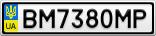 Номерной знак - BM7380MP