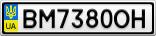 Номерной знак - BM7380OH