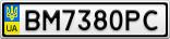 Номерной знак - BM7380PC