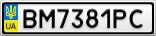Номерной знак - BM7381PC