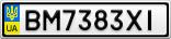 Номерной знак - BM7383XI