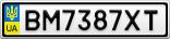 Номерной знак - BM7387XT