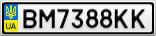 Номерной знак - BM7388KK