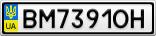 Номерной знак - BM7391OH