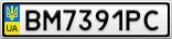 Номерной знак - BM7391PC