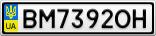 Номерной знак - BM7392OH