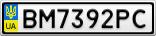Номерной знак - BM7392PC