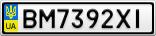 Номерной знак - BM7392XI