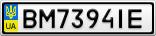 Номерной знак - BM7394IE