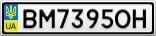 Номерной знак - BM7395OH