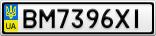 Номерной знак - BM7396XI