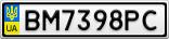 Номерной знак - BM7398PC