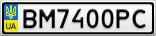 Номерной знак - BM7400PC
