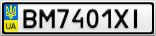 Номерной знак - BM7401XI
