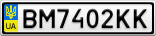 Номерной знак - BM7402KK