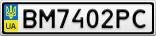 Номерной знак - BM7402PC