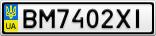 Номерной знак - BM7402XI