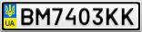 Номерной знак - BM7403KK