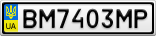 Номерной знак - BM7403MP