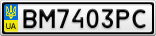 Номерной знак - BM7403PC