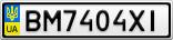Номерной знак - BM7404XI