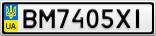 Номерной знак - BM7405XI