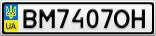 Номерной знак - BM7407OH