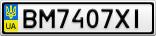 Номерной знак - BM7407XI
