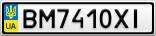 Номерной знак - BM7410XI