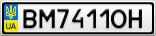 Номерной знак - BM7411OH