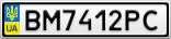 Номерной знак - BM7412PC